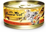 Fussie Cat Chicken with Sweet Potato in Gravy - 2.8 oz.