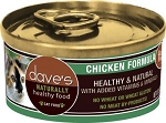 Dave s Grain Free Chicken Formula  5.5 oz