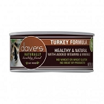 Dave's Turkey Can Cat Food 5.5 oz